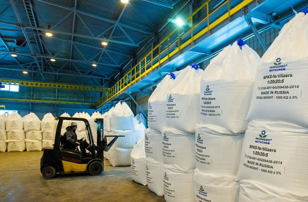 ФосАгро запустило комплекс по фасовке минеральных удобрений