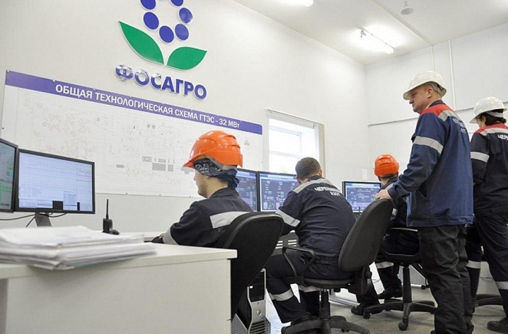 «ФосАгро» демонстрирует членам Совета директоров свои производственные объекты