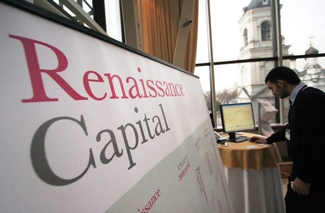 «Ренессанс капитал» снова стал анализировать «Уралкалий»
