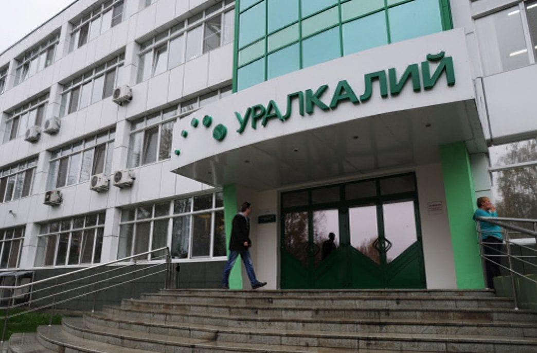 Уралкалий и Беларуськалий не планируют возобновлять партнерство