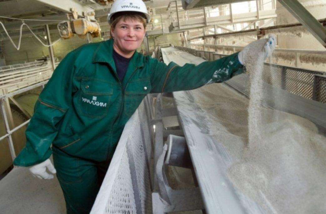 «Уралхим» не планирует покупать завод на Украине