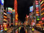 Группа «Акрон» развивает партнерство с японскими банками