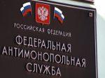 23 декабря в ФАС обсудят ситуацию на российском рынке минеральных удобрений