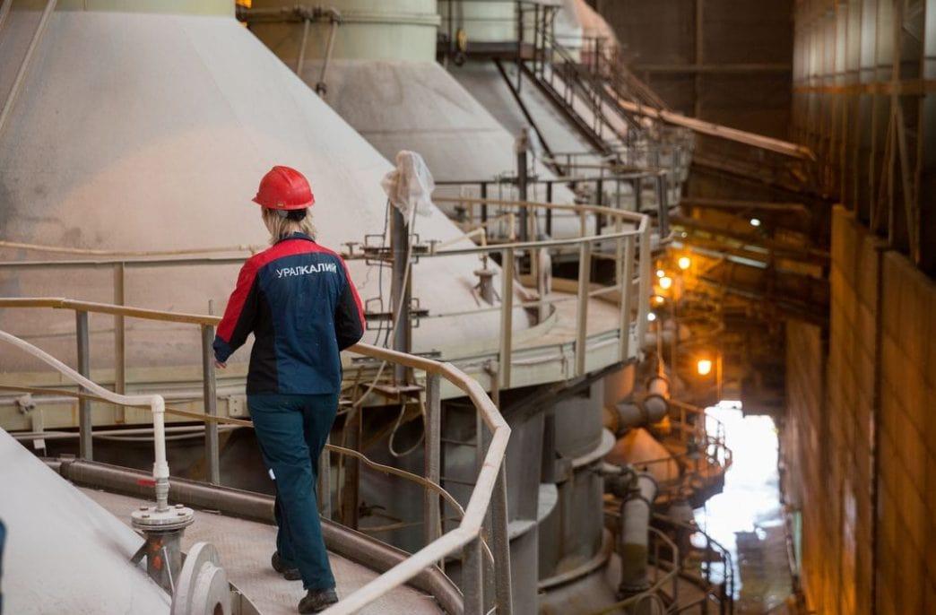 «Уралкалий» не планирует выплачивать дивиденды и сокращает производство в 2015 году