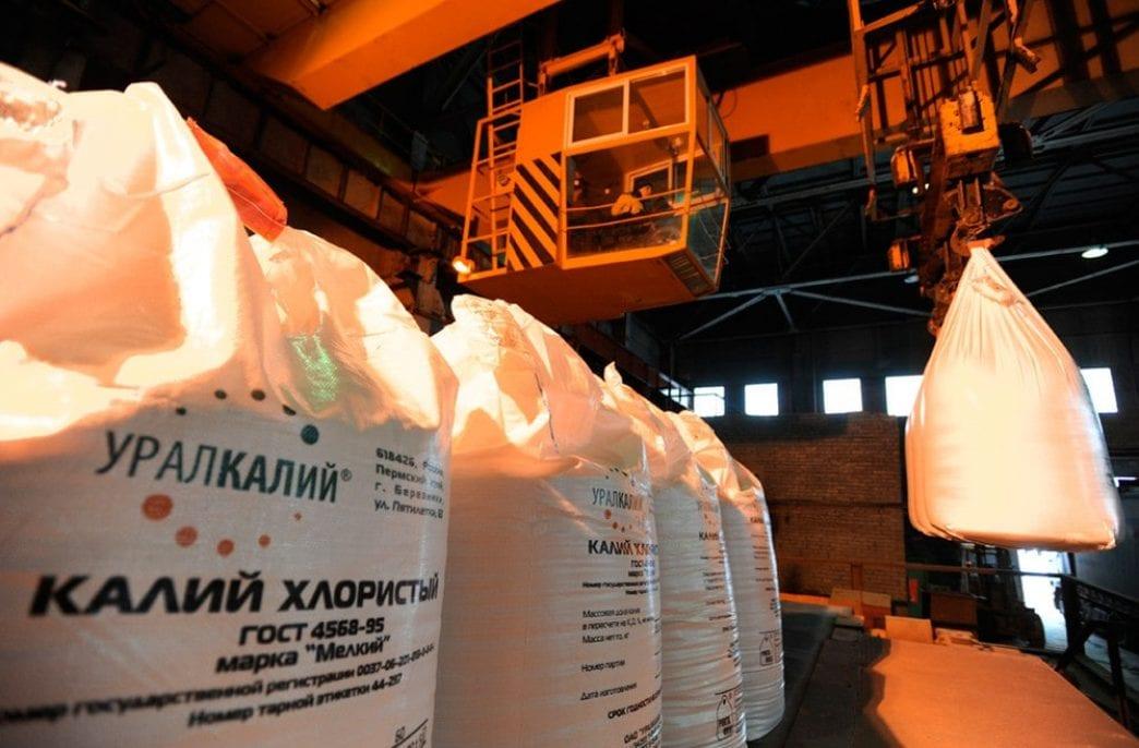 ИК «Открытие Капитал» снизила оценку GDR Уралкалия на 7%, но оставила рейтинг «покупать»