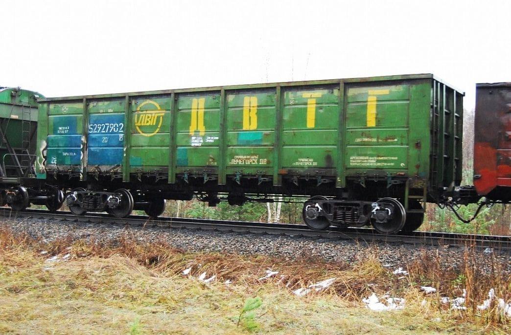 Бизнес по-русски: управляемое банкротство «Дальневосточной транспортной группы»