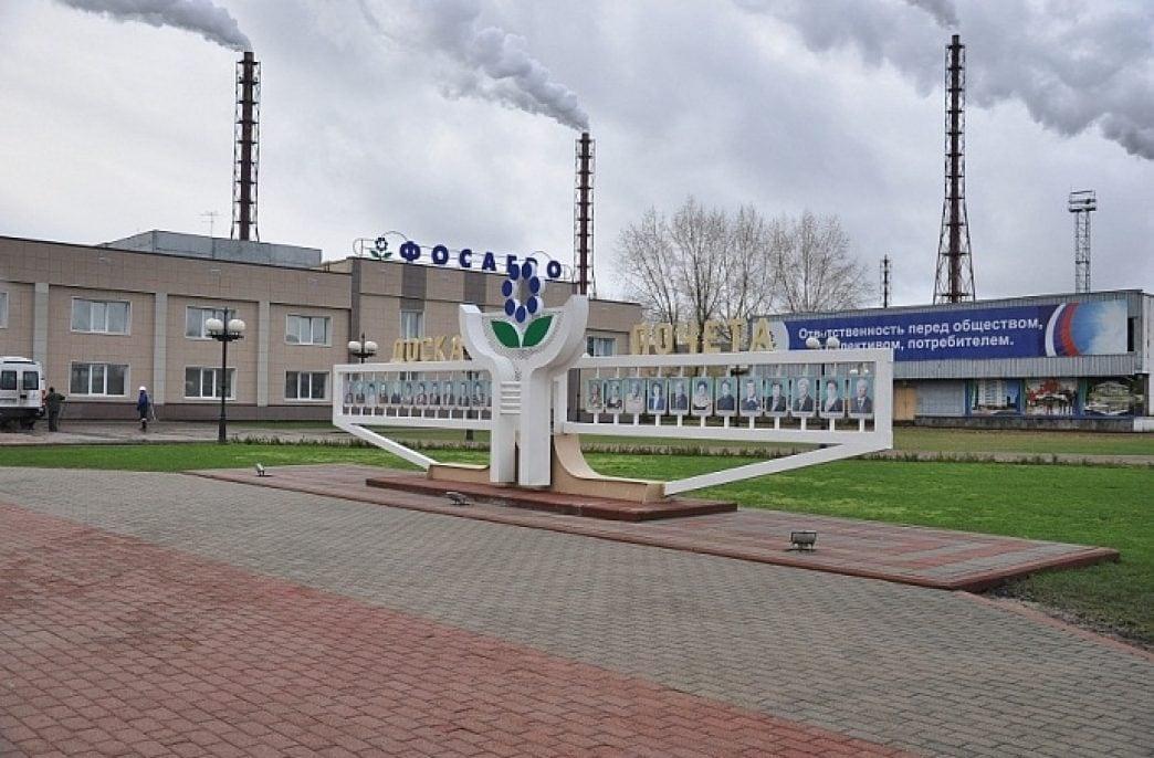Череповецкие химики подписались на новое производство карбамида