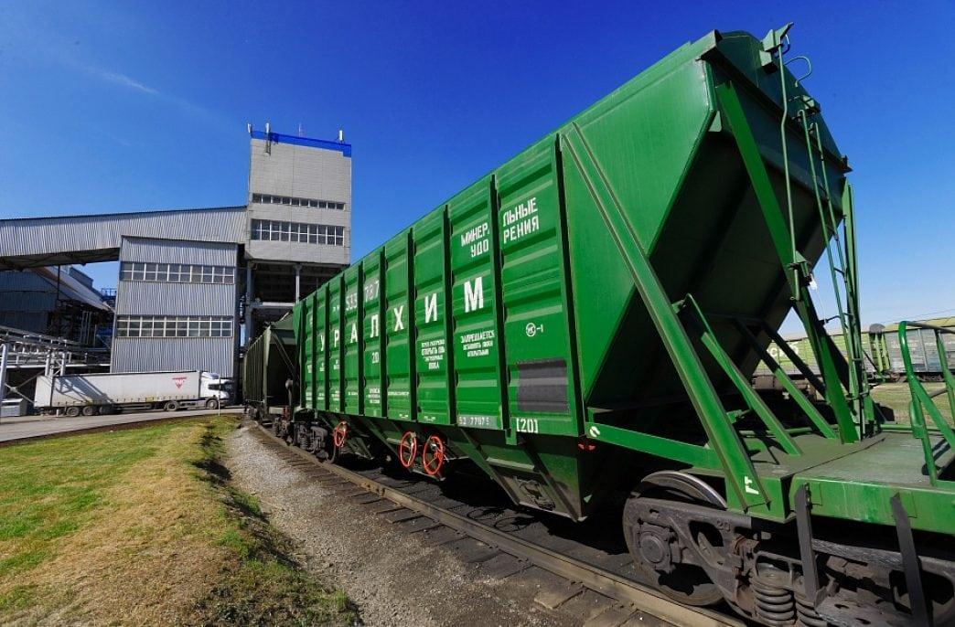 «УРАЛХИМ» в первом квартале 2015 года нарастил производство продукции