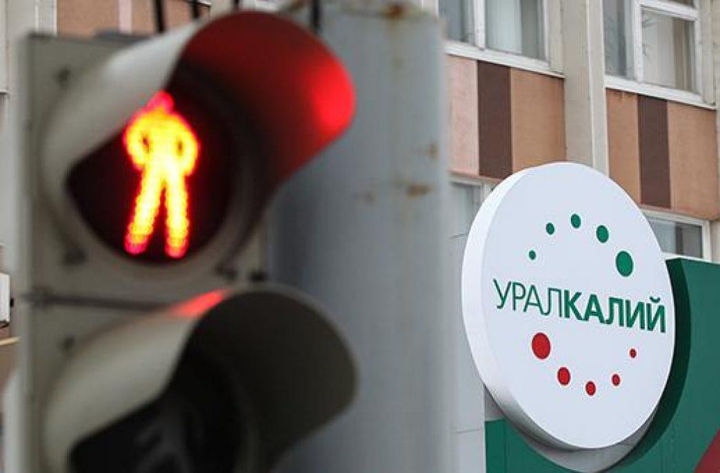 Аналитики предполагают «Уралкалий» может стать непубличной компанией