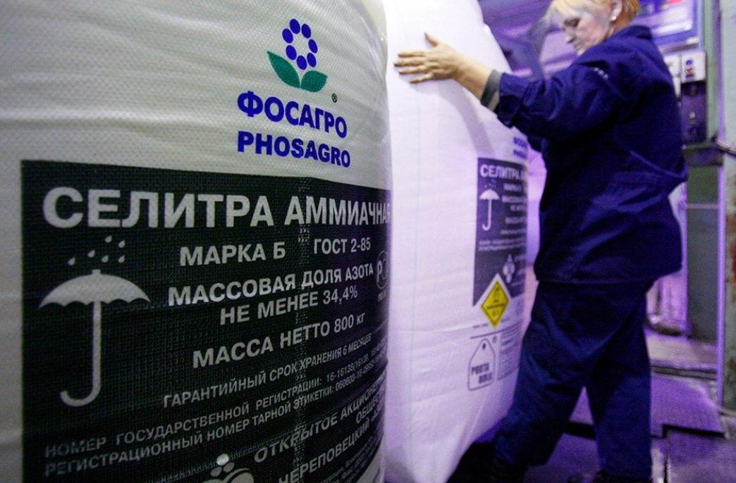 «Фосагро» планирует вложить в модернизацию более  млрд за следующие три года