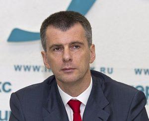 «ОНЭКСИМ» Михаила Прохорова не поддерживает слияние «Уралхима» с «Уралкалием»