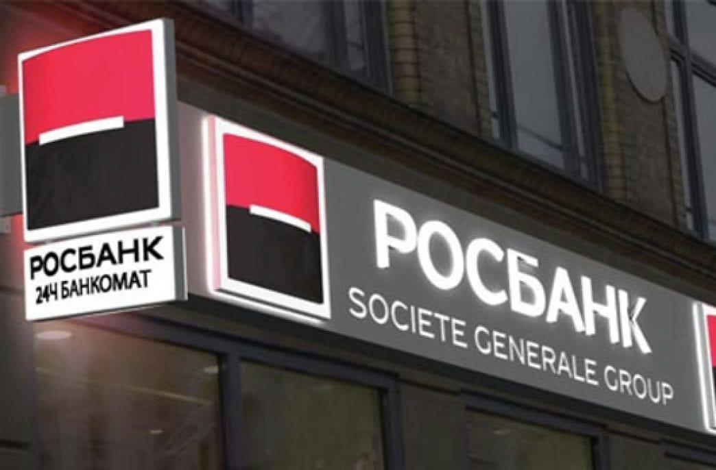 Росбанк увеличил долю своего участия в предэкспортном кредите Уралкалию на  млн