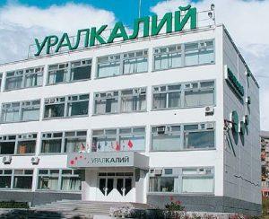 Дочерняя компания «Уралкалия» получила 11,17% акций компании по итогам процедуры buyback