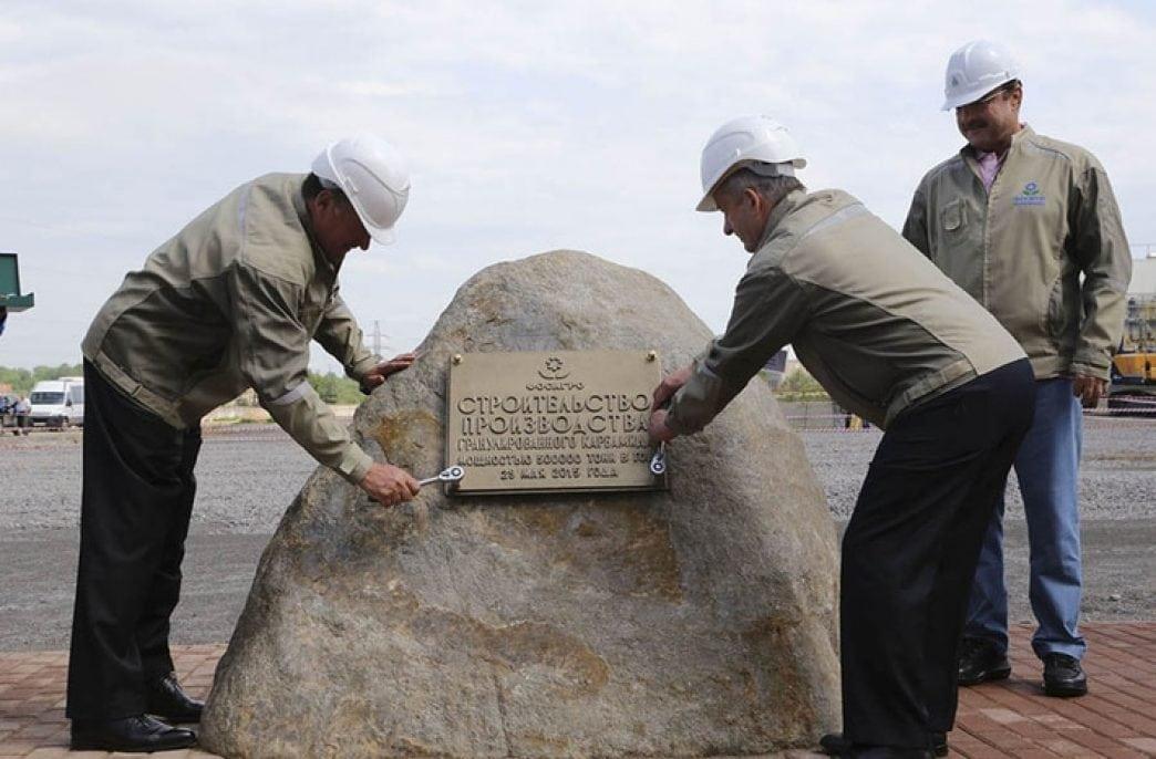«ФосАгро» начал в Череповце строительство третьего цеха-гиганта по производству карбамида