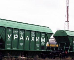 Уралхим в I полугодии увеличил производство удобрений на 3% до 3 млн тонн
