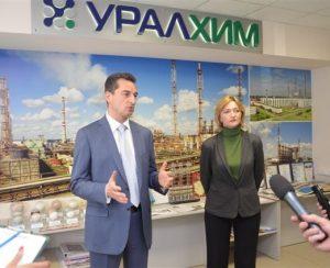 «Уралхим» вошел в «Уралкалий» на 26,37%