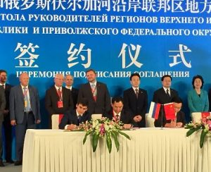 Китай построит в Чувашии завод для производства удобрений за 2 млрд долл.