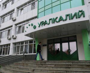 «Уралхим» не планирует наращивать долю в «Уралкалии»