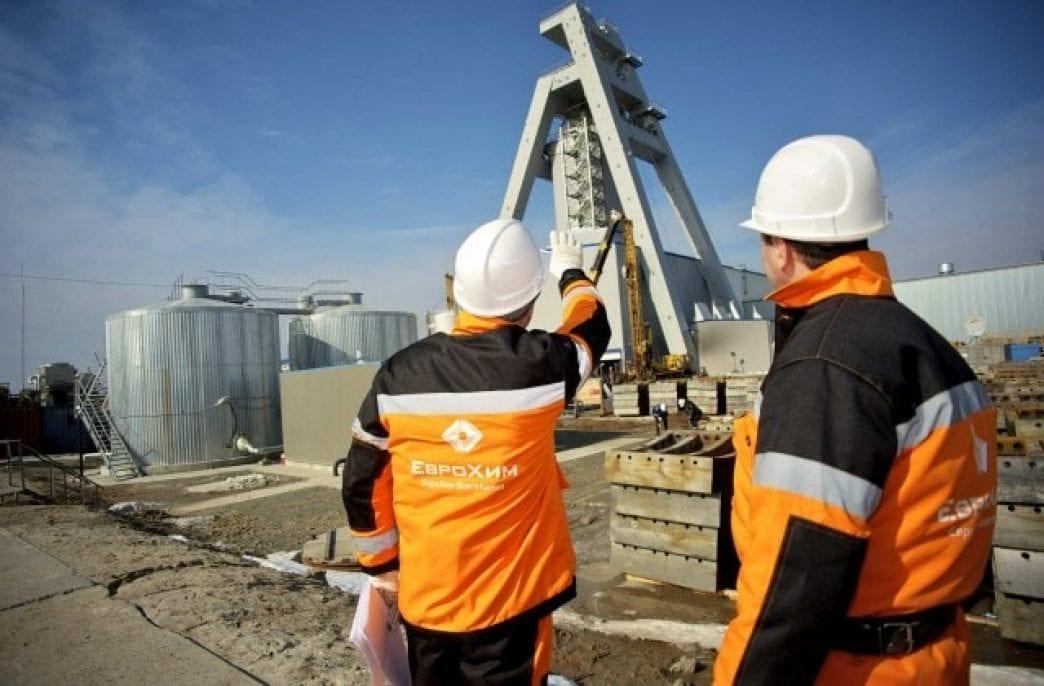 «ЕвроХим» привлек кредит на 200 млн евро для рефинансирования долга