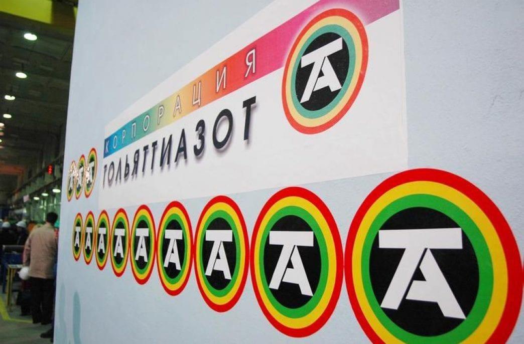 Собрание акционеров «Тольяттиазот» снова не состоялось