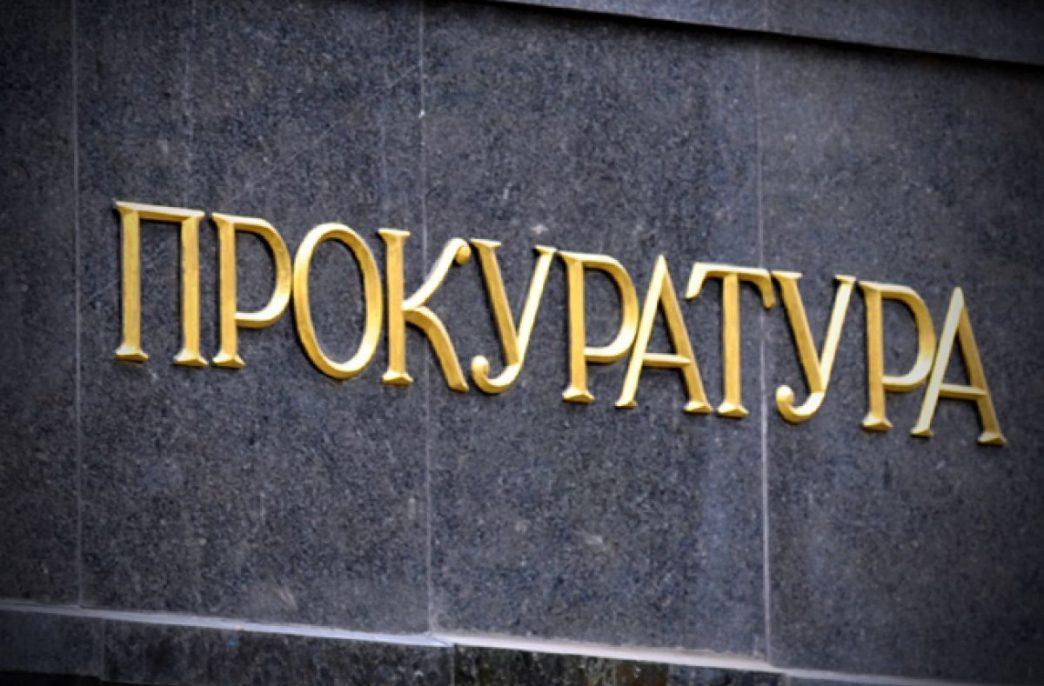 «Поставщик удобрений» выманил почти три миллиона рублей у предпринимателя в Саратове