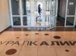 Онэксим продал 20% Уралкалия партнеру Уралхима Дмитрию Лобяку