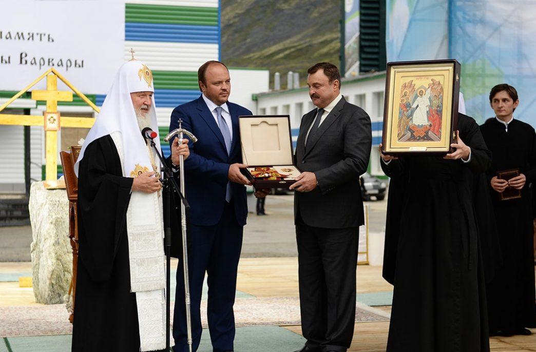 Компания «ФосАгро» награждена орденом князя Даниила Московского