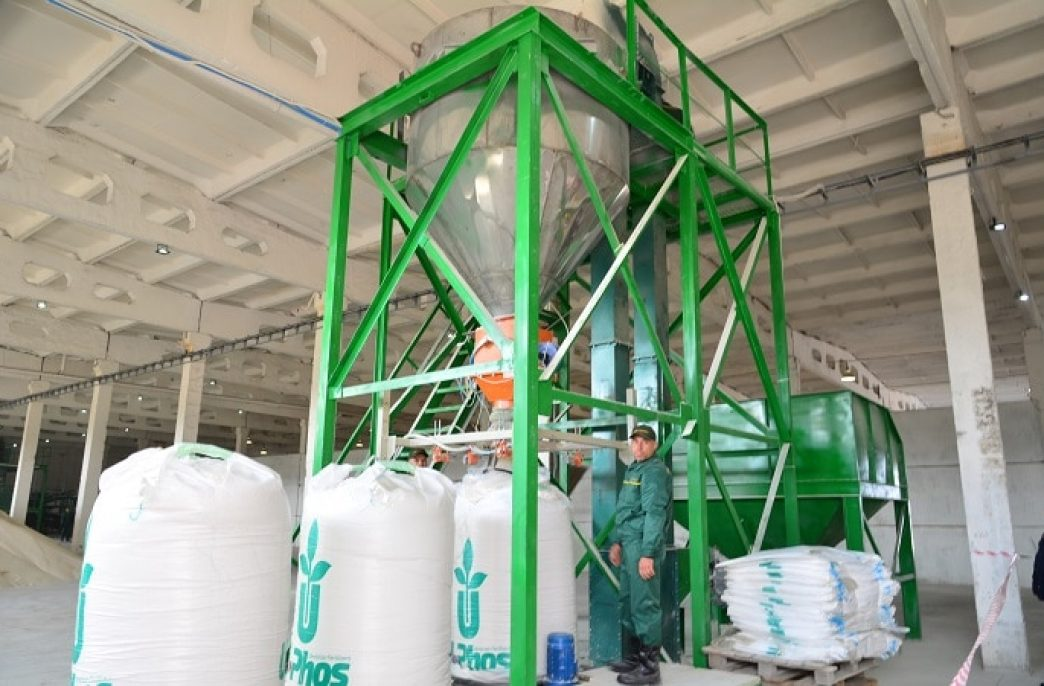 В Украине открыли новый завод по производству удобрений