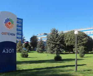 Северодонецкий «Азот» частично возобновил производство
