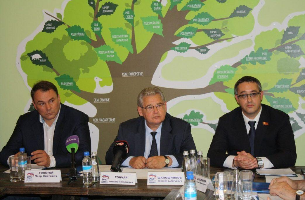 «Едина Россия» получила более 3 тыс. предложений по формированию «зеленого пояса»
