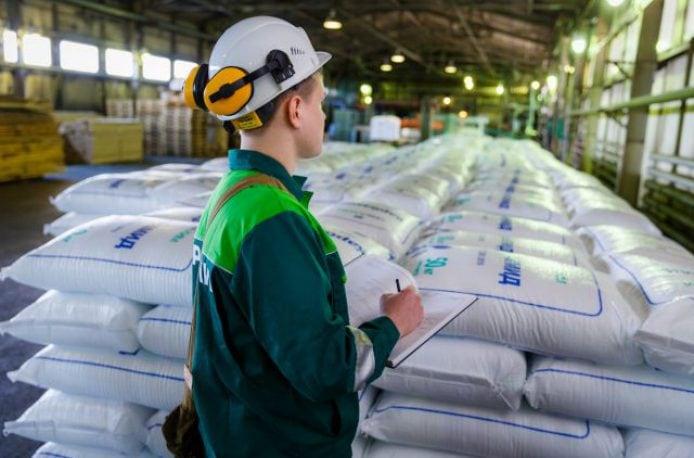 Пермский завод «Минеральные удобрения» отмечен всероссийской премией «Производительность труда: лидеры промышленности России-2016»