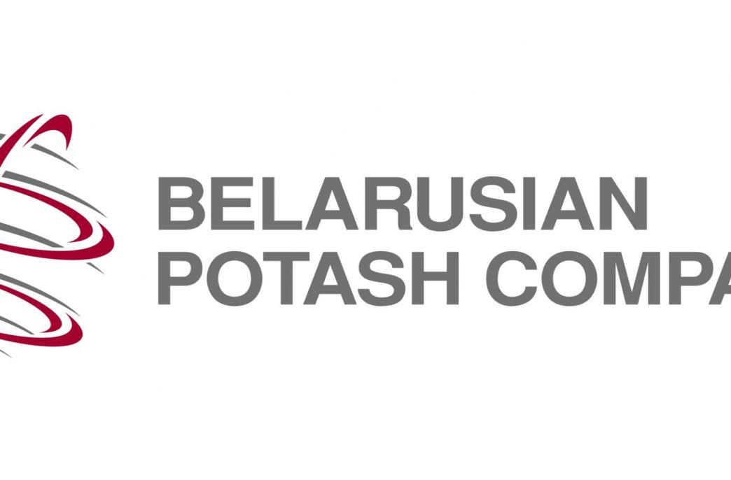 17 октября в Украине открылось дочернее предприятие Белорусской калийной компании