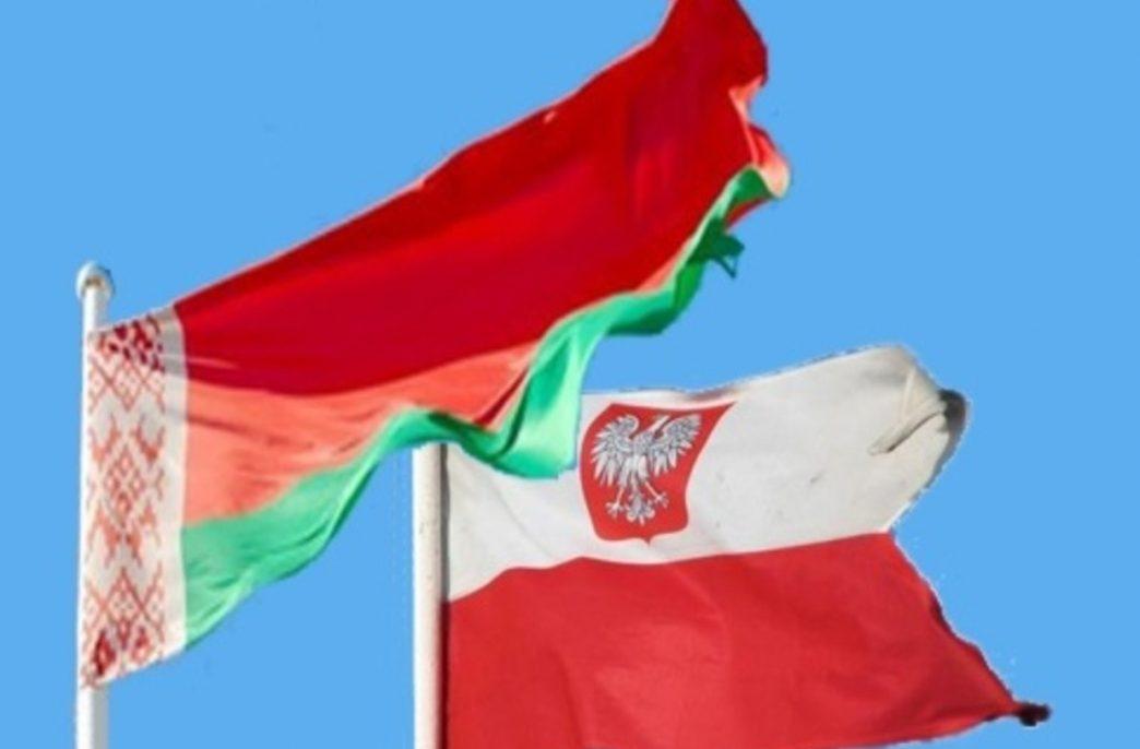 Беларусь и Польша укрепляют торгово-экономическое сотрудничество