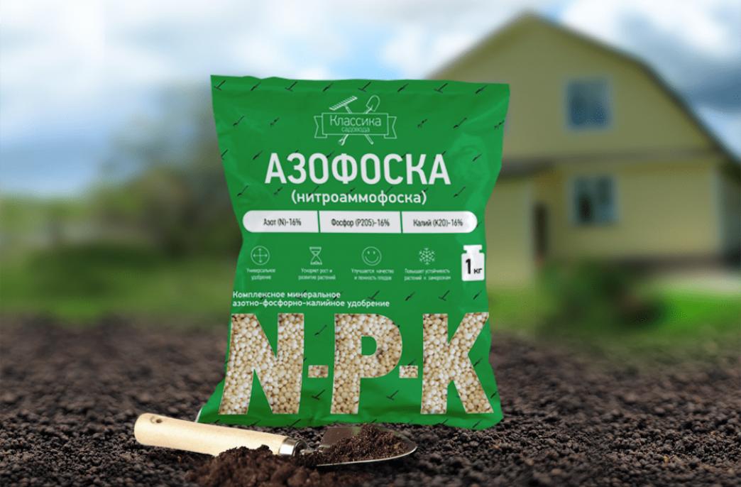 «Акрон» модернизирует производство азофоски в Великом Новгороде