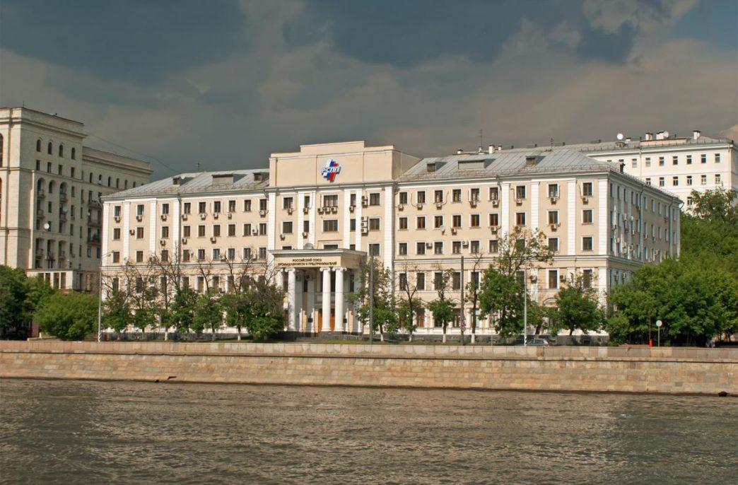 Станислав Селезнев из «Уралкалия» вошел в состав комитета РСПП по промышленной безопасности