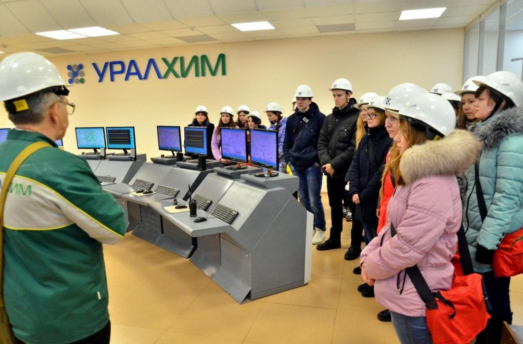 «Уралхим» заплатит в бюджет Кировской области 500 млн рублей