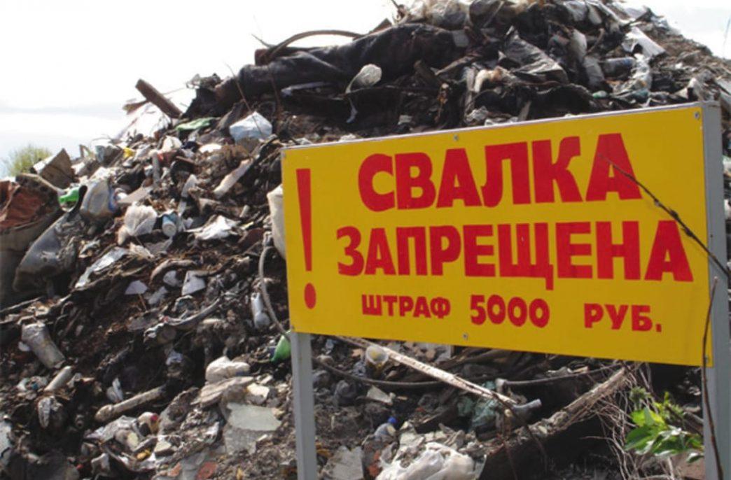 «Акрон» оштрафовали на 100 тысяч рублей за нарушение природоохранного законодательства