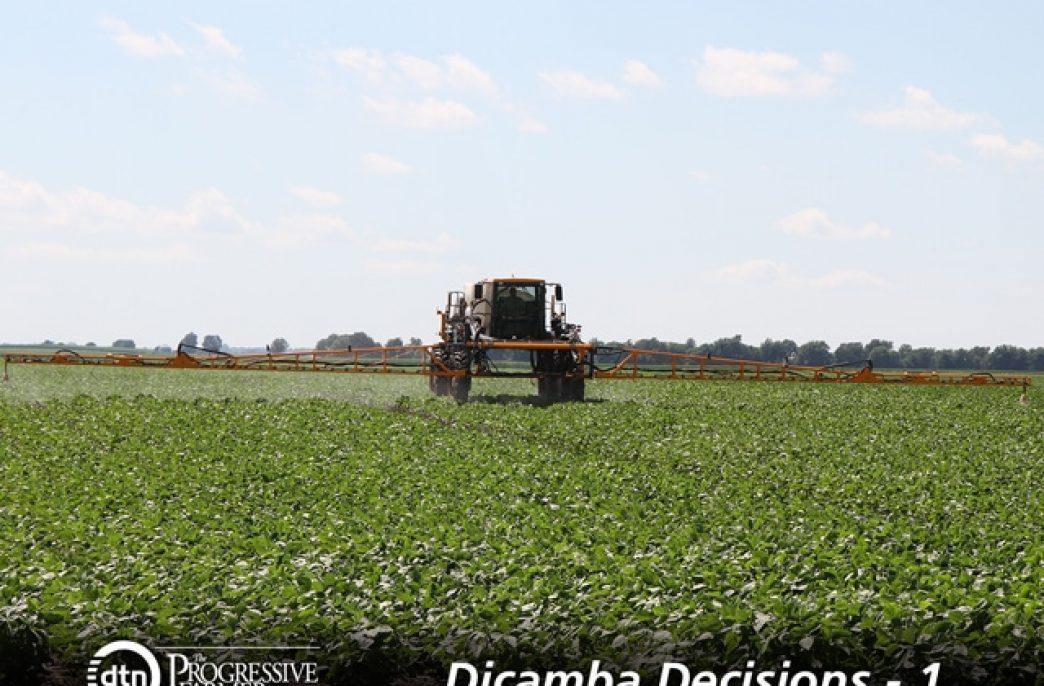 Опасности применения гербицидов при температурных инверсиях