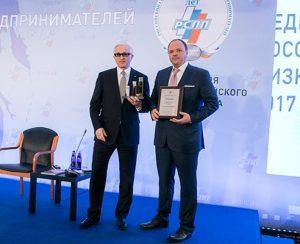 «ФосАгро» получила 7 из 9 наград в конкурсе «Лидеры российского бизнеса: динамика и ответственность»