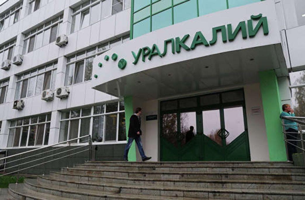 «Уралкалий» намерен сотрудничать с Казахстаном и Белоруссией