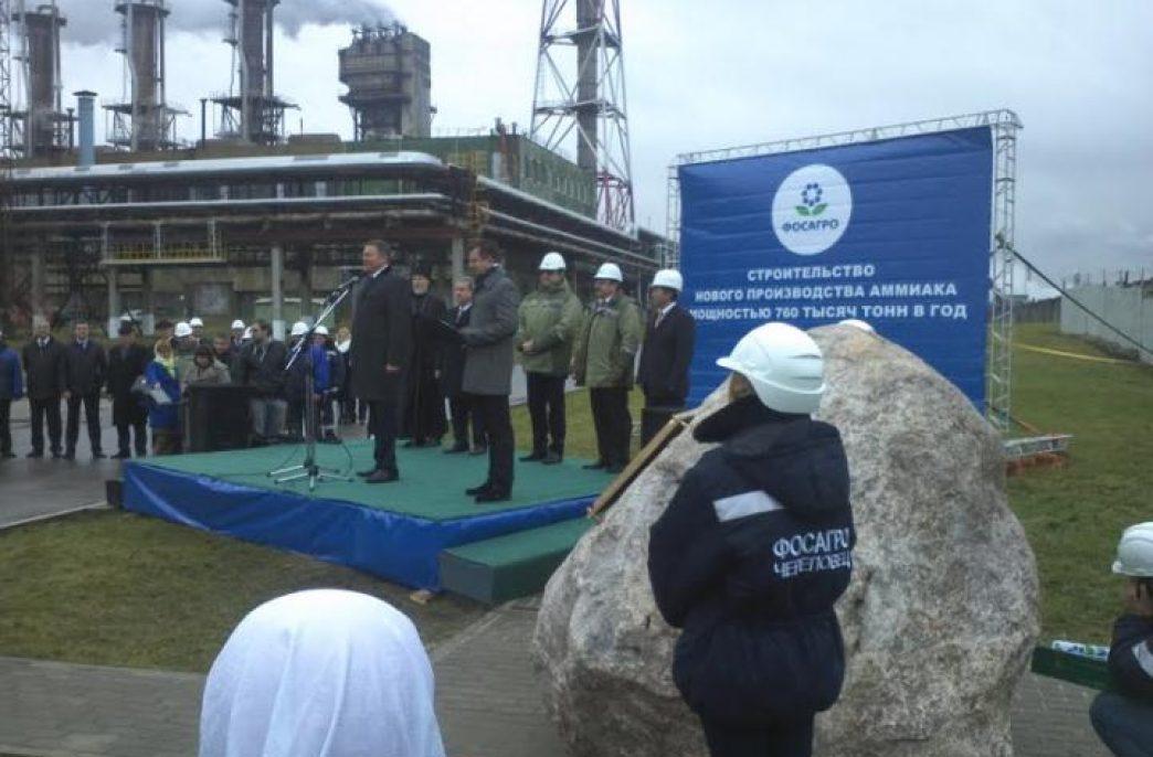 «ФосАгро» запустит новые мощности по производству аммиака и карбамида
