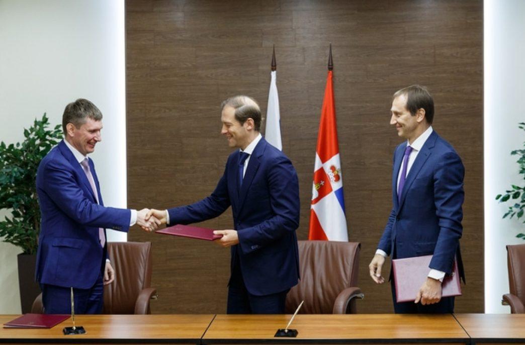 «Уралкалий» заключил специальный инвестиционный контракт с Пермским краем на 55 млрд. рублей