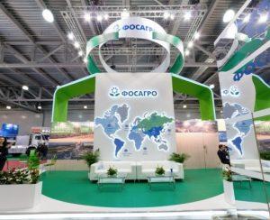 В Будапеште «ФосАгро» обсудила перспективы сотрудничества с Восточной Европой