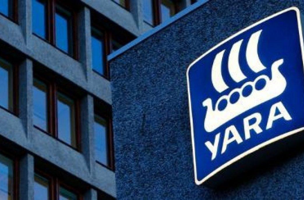 Yara International опубликовала финансовые результаты за II квартал 2017 года
