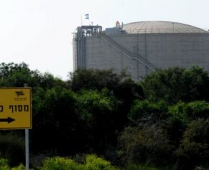 Haifa Chemicals закрывает завод аммиака в Хайфе, 800 человек осталось без работы