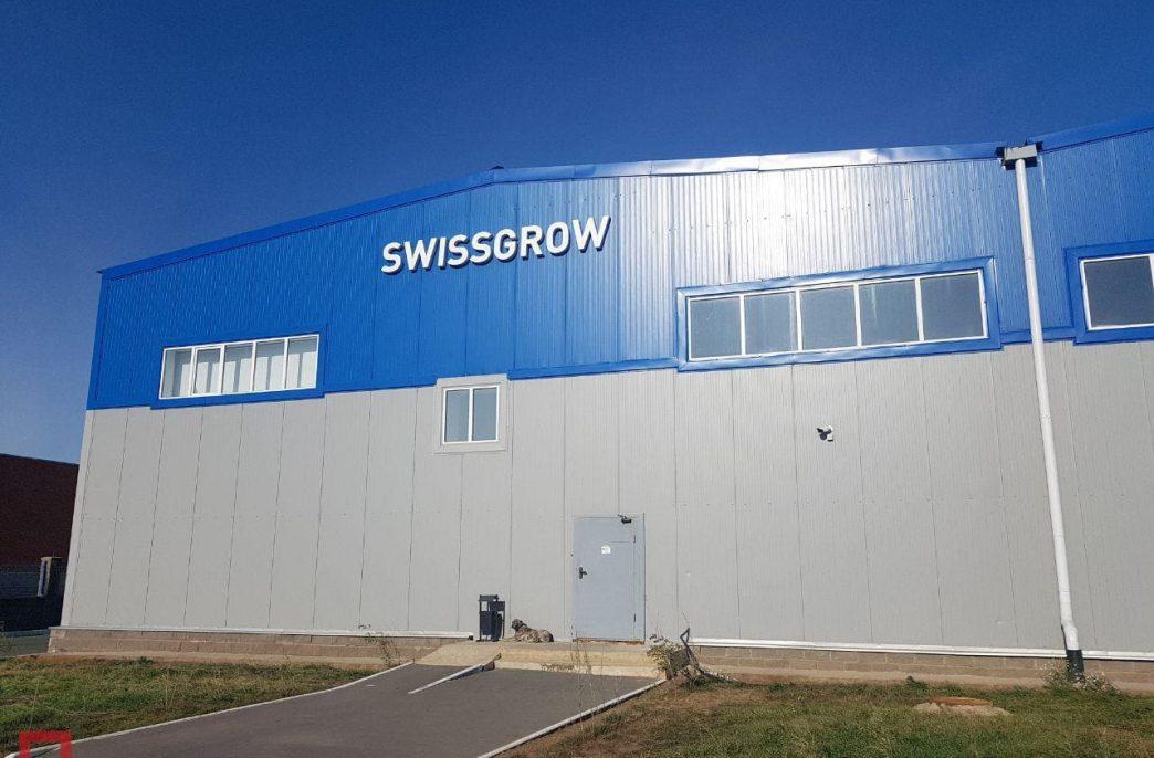 ТОО SWISSGROW — новый производитель минеральных удобрений по швейцарской технологии в Казахстане