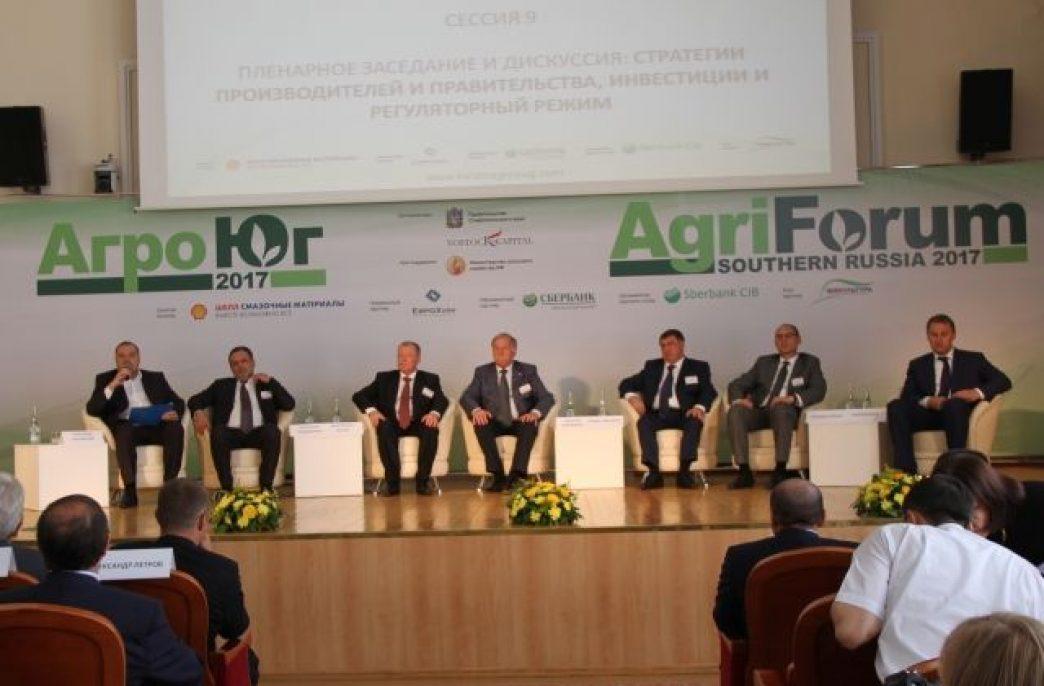 В Ставрополе прошел 3-й ежегодный инвестиционный форум «АгроЮг — 2017»