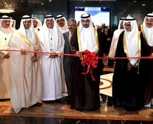 В Бахрейне прошла 8-ая Конференция сельскохозяйственных удобрений для стран Персидского залива