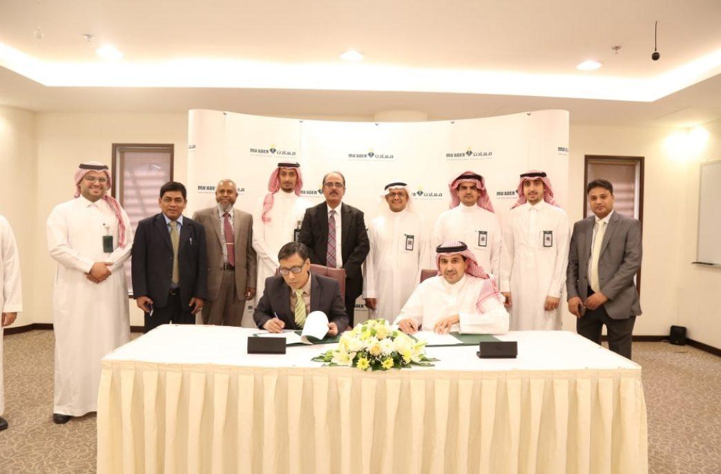 Компания Ma'aden заключила контракт на поставку фосфора в Бангладеш в 2018 году