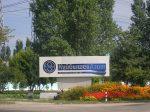 За 9 месяцев 2017 года ПАО «КуйбышевАзот» нарастил объем производства на 11%